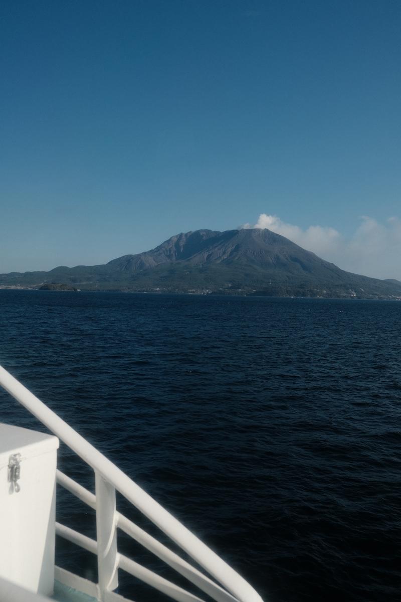 Ferry from Kagoshima