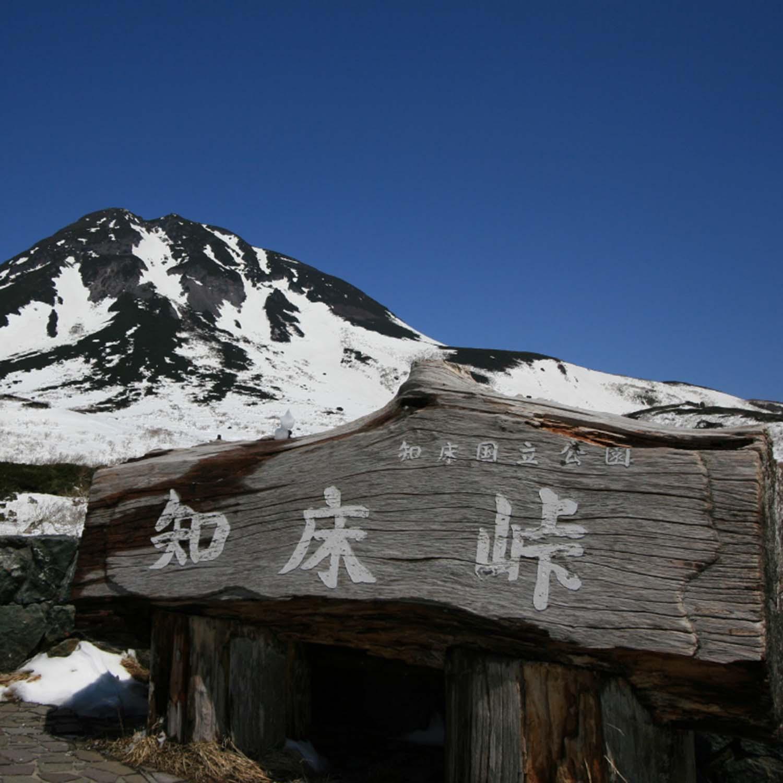 Hiking Mt Rausu