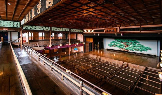 Uchiko-za Theater
