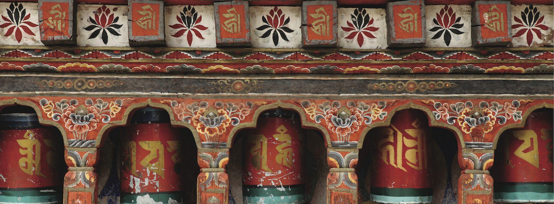 Bhutan Prayer Wheels